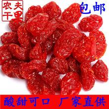 Сухофрукты и засахаренные фрукты > Сушеные помидоры.