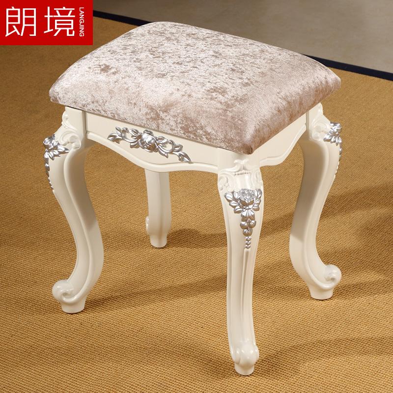 朗境歐式梳妝凳簡約布藝化妝凳換鞋美甲田園凳梳妝台凳子簡約白色
