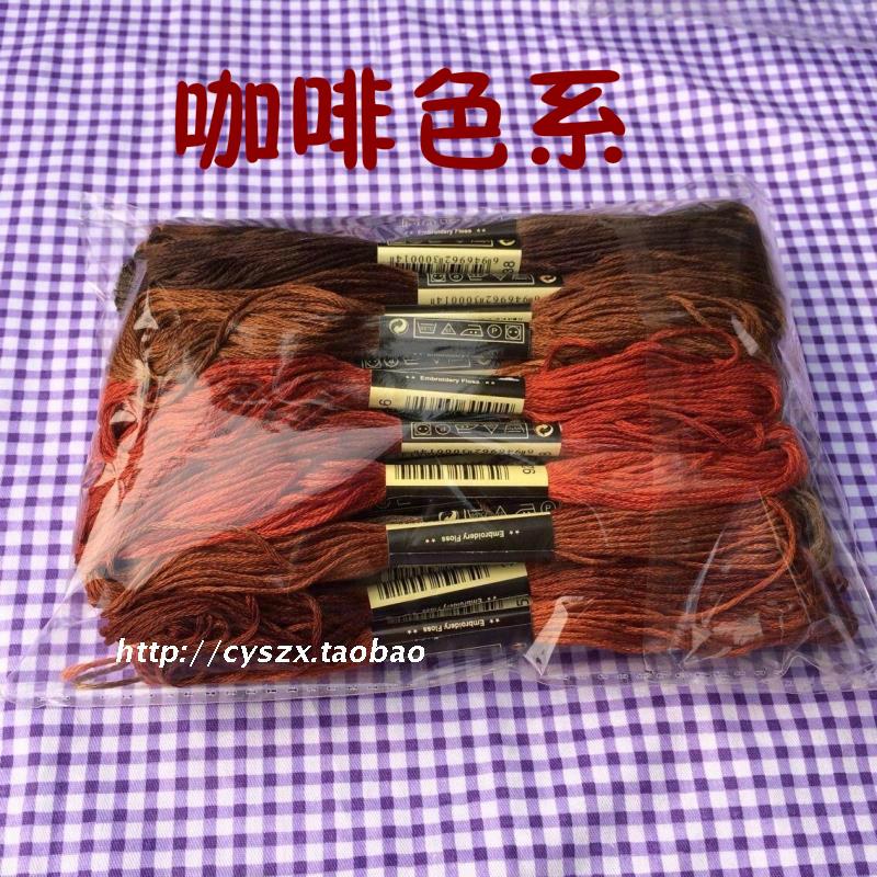 «Коричневый» 25 градиента вышивка крестом стежок набор континентального Аоки и мулине