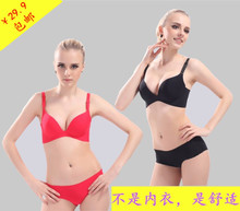 0fd11bc2ff Deep V young girl sexy chip non-trace underwear suits Small breasts pure  color bra