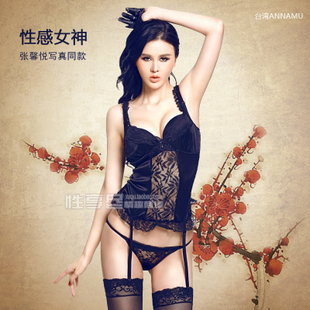Genuine Anna Mu transparent lace sexy lingerie sexy sleepwear open file chest a suit vest garter