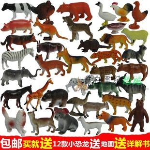 Simulation of 40 wild animal farm dinosaur model aids cognitive toys for children in kindergarten suit