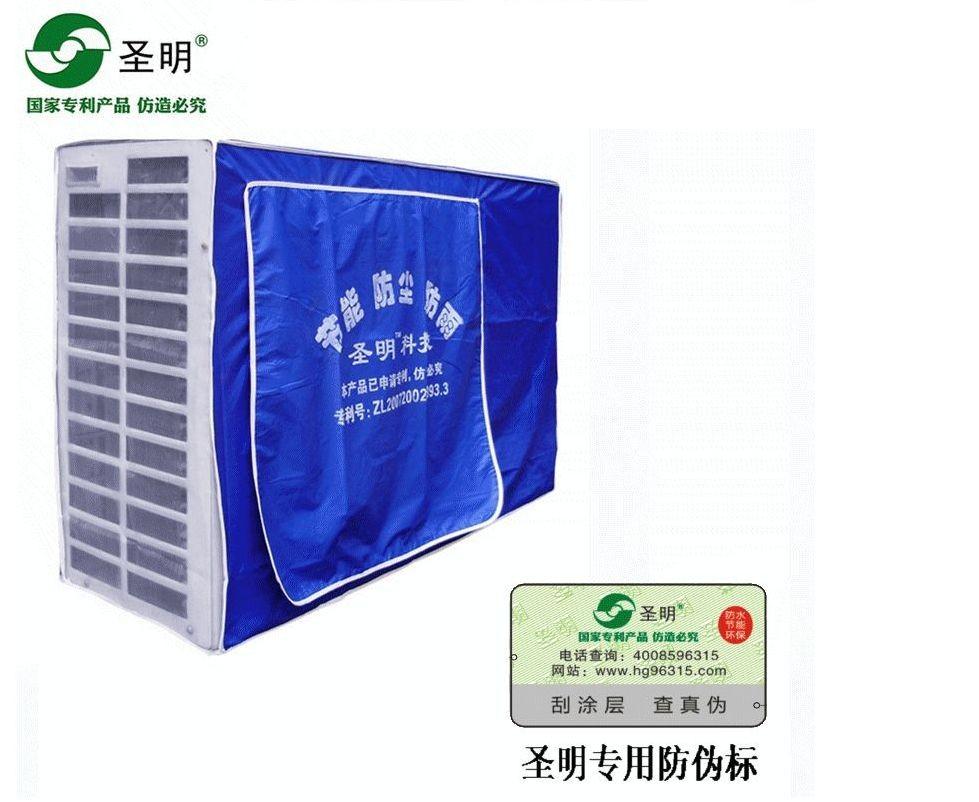 空调外机罩开机不取防尘防雨防晒通用加厚格力美的海尔室外机套