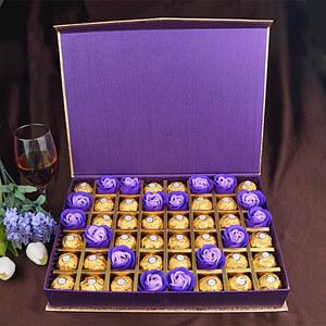 包邮费列罗创意表白48格情人节礼盒