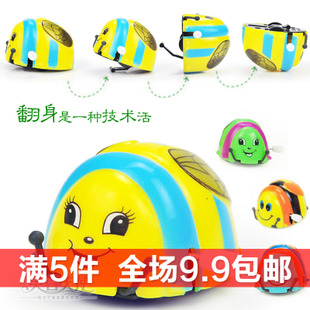 Clockwork toys will stand up cute little beetle baby child educational toys exercise observation capability