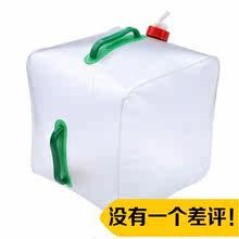 Походные сумки для воды > Пластиковые мешки для воды.