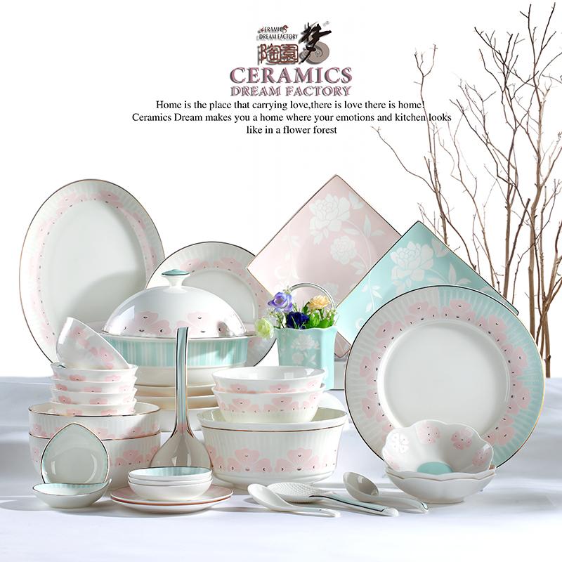陶园梦高档美式骨瓷碗碟餐具套装中式碗盘家用欧式组合送礼碗套装