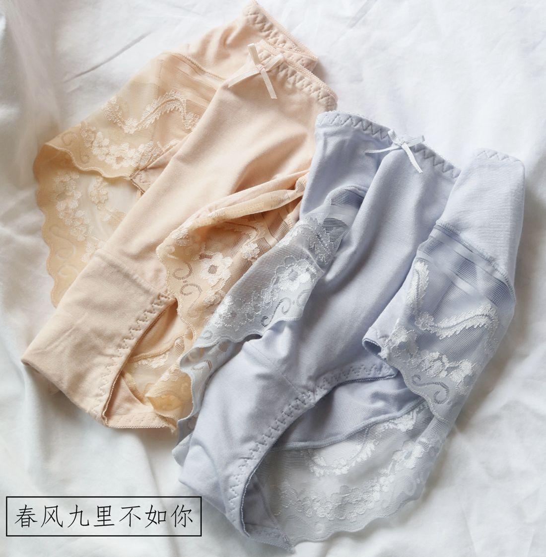 6件包邮蕾丝竹纤维透气立体莫代尔包臀无痕大码中腰三角女内裤