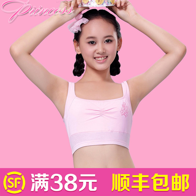 ca4239f7cbb Girls sports yoga bra lengthen and development of student children solid  small vest cotton underwear without