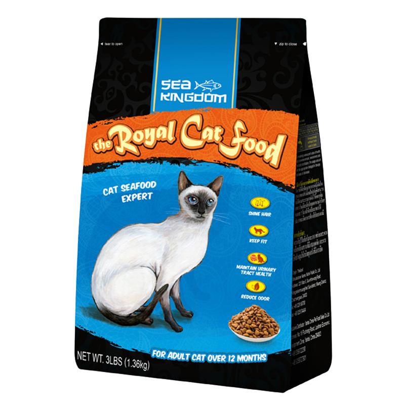 海洋王国 Sea Kingdom泰国皇室成猫猫粮1.36kg 健康泌尿成猫粮优惠券
