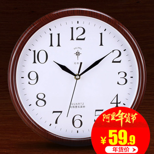 Polaris 12 inches Chinese minimalist living room mute clock quartz watch electronic table creative arts hanging clock