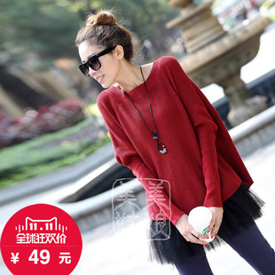 Clearance 2015 Autumn Women Korean version of sweet two piece bat sleeve loose knit sweater coat thick
