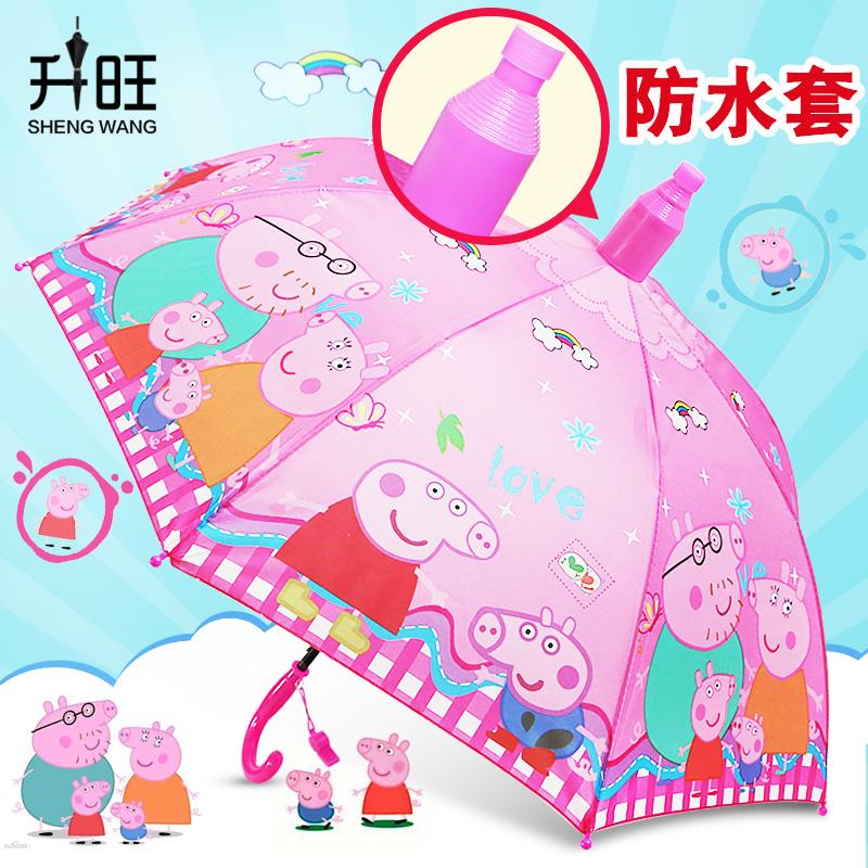 Новая весна мужской девушка ребенок ребенок ребенок зонт солнце зонт принцесса сковорода зонт милый иностранных зонт детский сад
