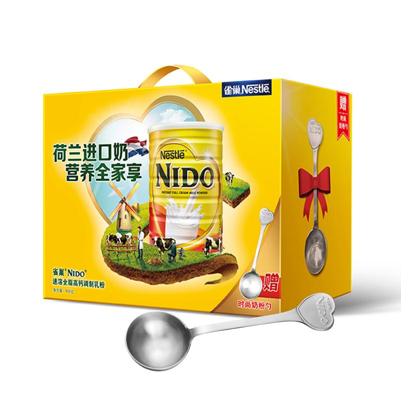 ~天貓超市~荷蘭 雀巢NIDO速溶全脂高鈣調製乳粉900g 裝