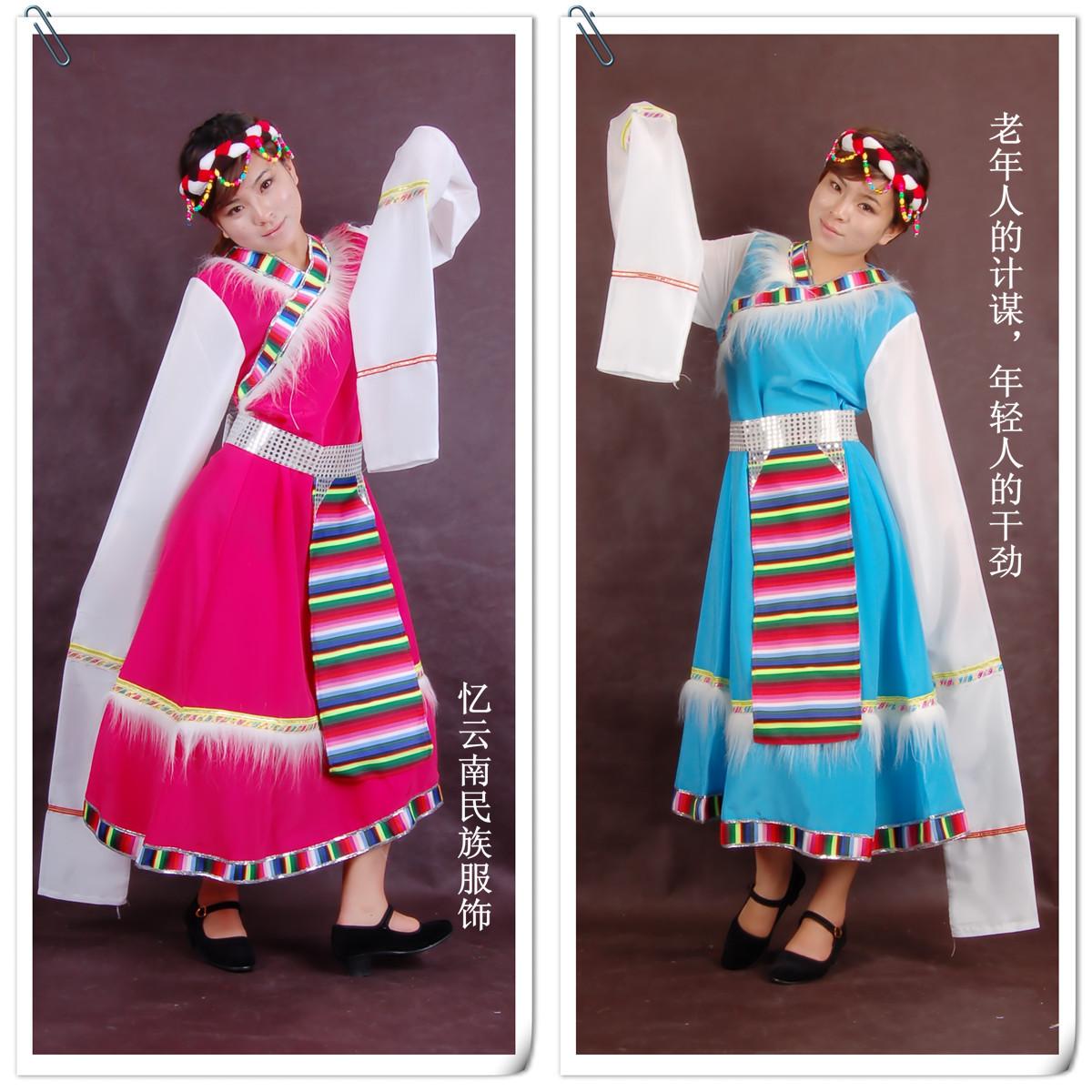 藏族服装水袖藏族舞蹈演出服装西藏康定情歌女装民族舞台表演服饰