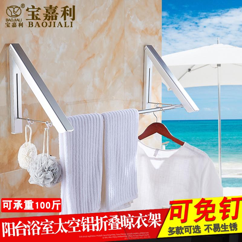 Ванная комната балкон континентальный стена весить одежду полка может сокращаться творческий сложить прохладно вешалка комнатный хитрость стеллажи