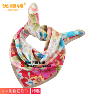 Su wrinkled satin silk small silk scarf female spring and autumn wind Japanese silk scarf red scarf small gifts