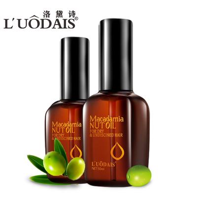 摩洛哥护发精油卷发免洗头发精油精华液直发膜修复干枯毛躁护发素