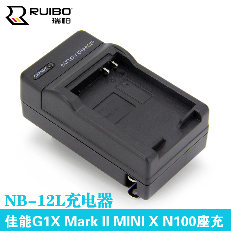 ruibo佳能NB-12L充电器 G1X Mark II N100 MINI X电池座充CB-1LGT