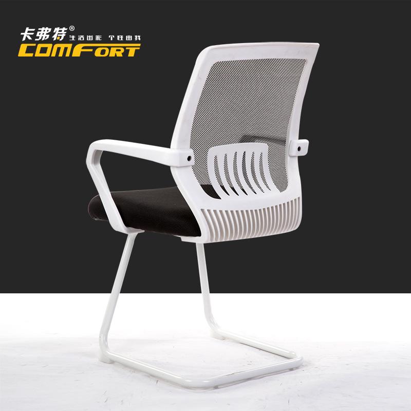 卡弗特 電腦椅家用辦公職員椅子接待會議椅 人體工學網椅