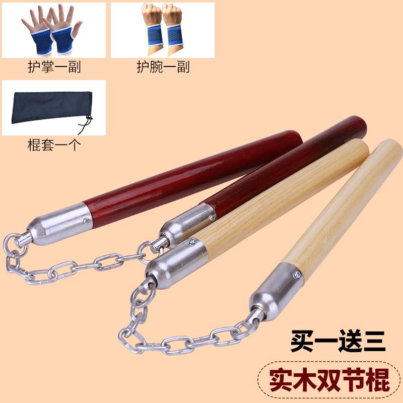 純實木雙節棍 海綿木質不鏽鋼實戰表演練習雙截棍 訓練二節棍