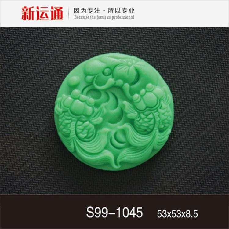 玉石机械 宝石 玛瑙 翡翠 模具 超声波钢模S99-1045