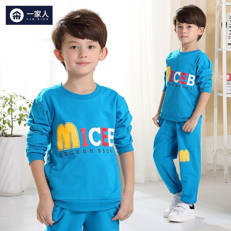 «Специальная цена» детей в Детская одежда Мальчики падения одежда подарочный набор 8 9 11 детей 12 мужчин 15 лет и 13