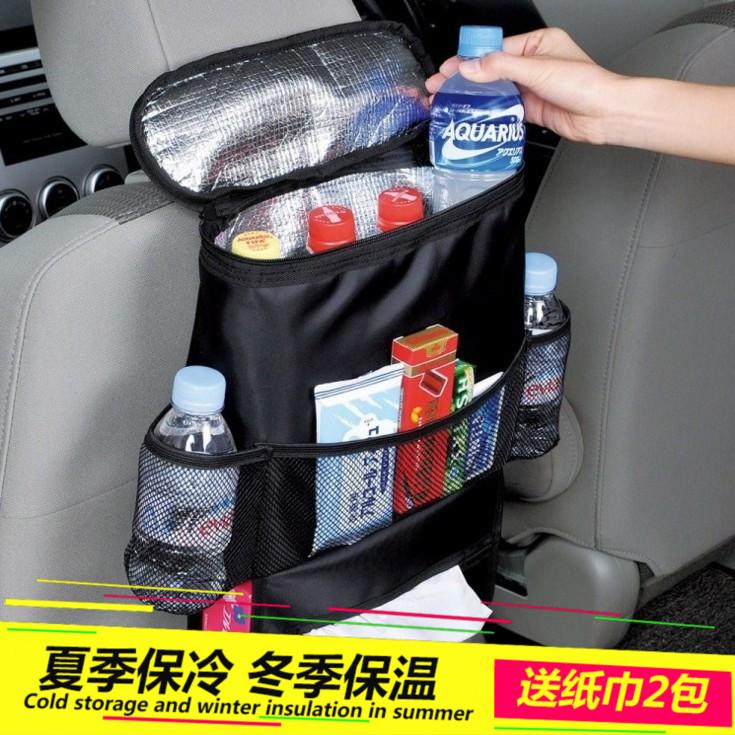 汽车用品椅背置物袋车载多功能杂物储物收纳袋整理挂袋保温纸巾盒
