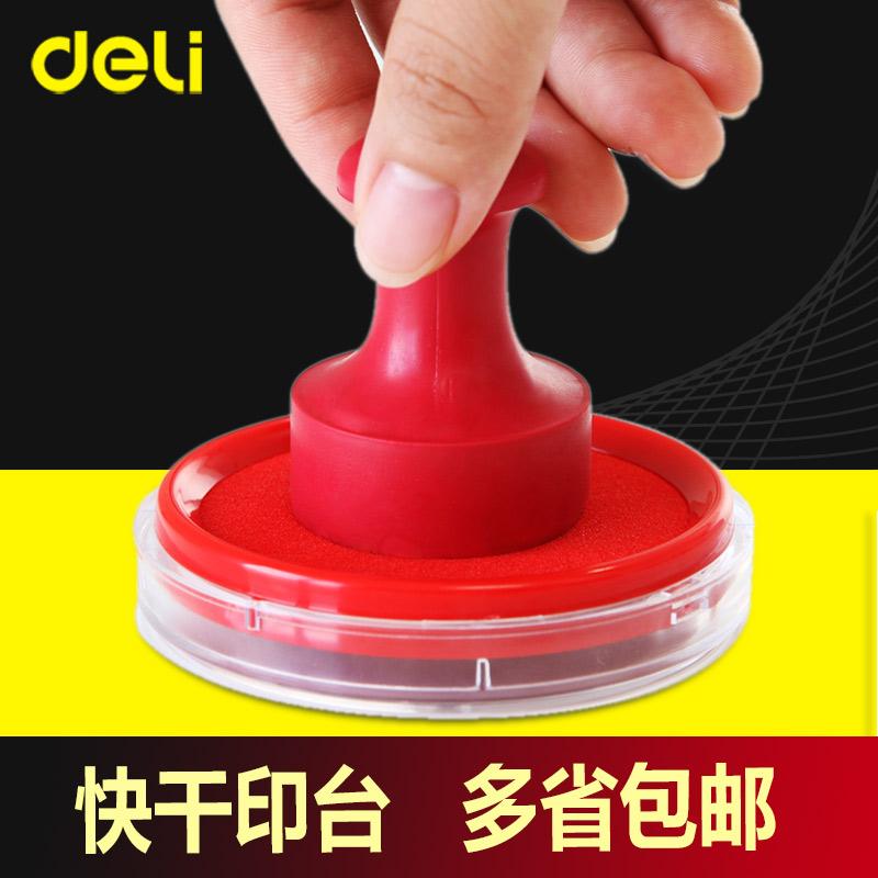 Компетентный 9863 быстросохнущий печать тайвань красный печать грязь печать масло быстросохнущий деньги бизнес статьи быстросохнущие печать тайвань штемпельная подушечка бесплатная доставка
