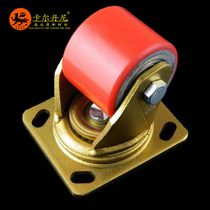 3 inch low weight core caster pu Caster heavy Universal wheel equipment pulley industrial caster load 600 kg