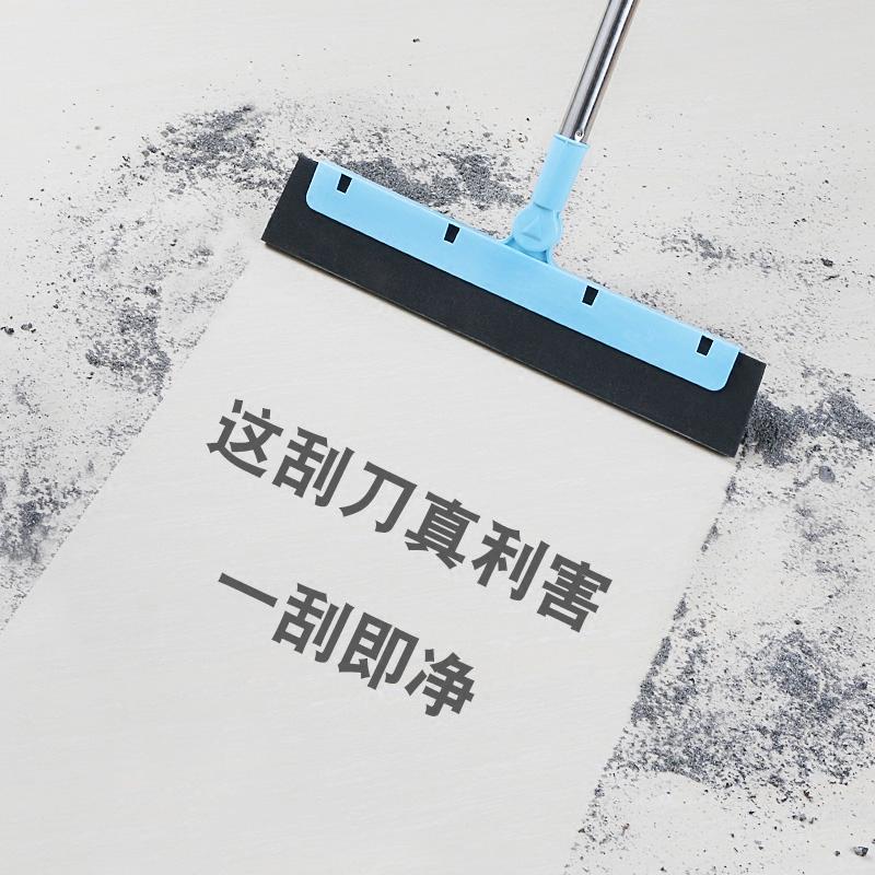 魔法扫把家用扫水魔术扫帚扫头发神器地板刮卫生间地板刮水器猫家