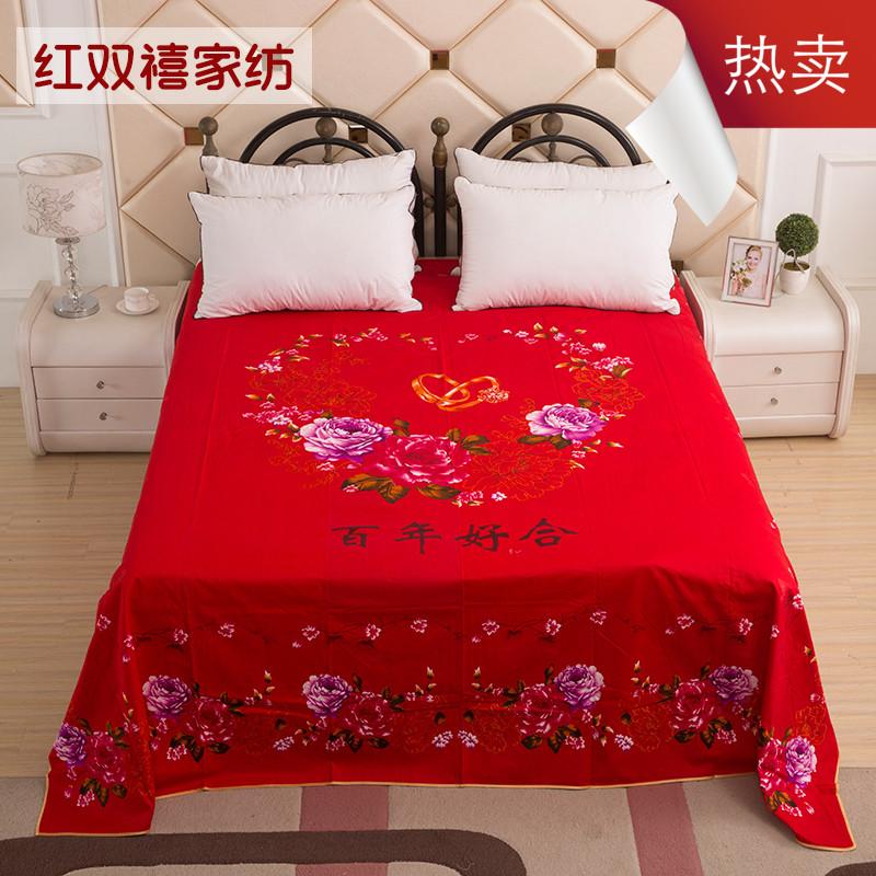 米床大版花加厚磨毛被单包邮1.8m2婚庆双人加大床单大红色单件