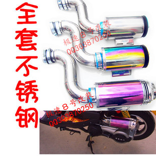 Moped scooter motorcycle modification accessories adapted illuminated stainless steel air filter air filter