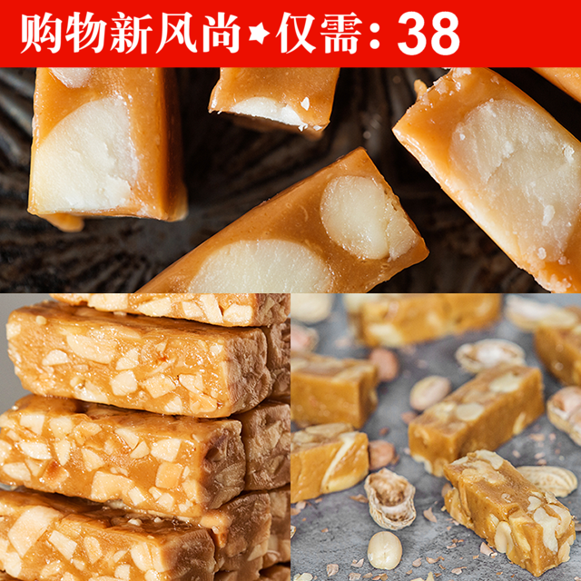 Baoyou Xingfu building Shenzhen specialty hand letter assorted candy almond Macadamia Macadamia peanut mixed snack cake