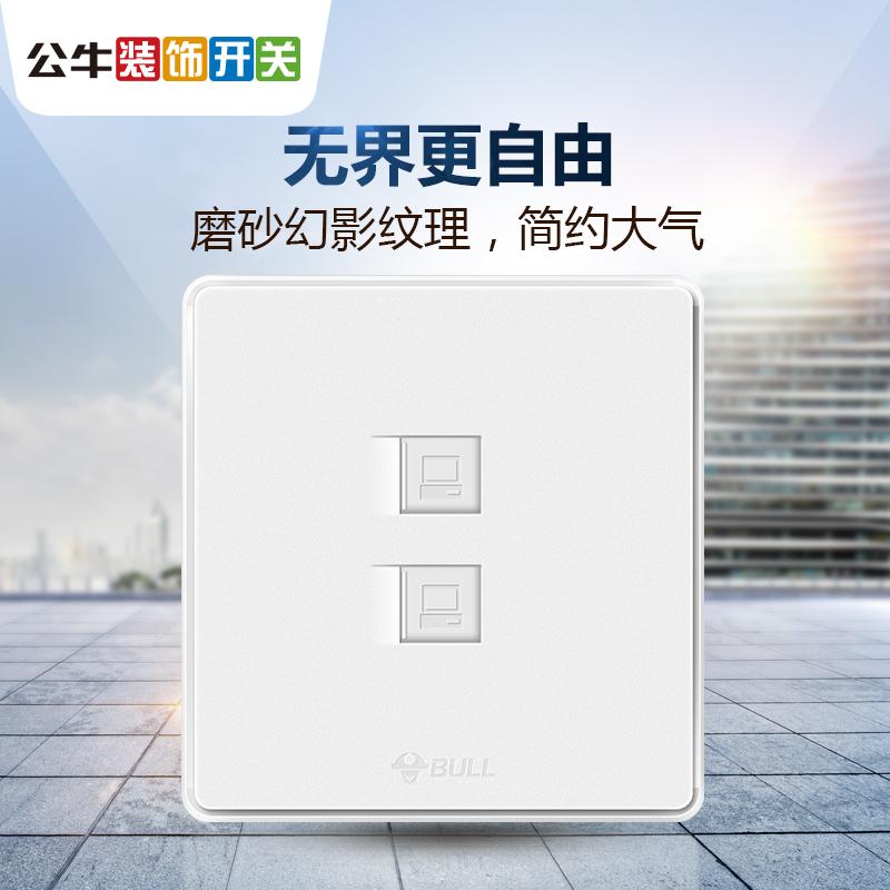 公牛双网线插座二位墙壁86型宽带信息双电脑双网口网络面板G18白