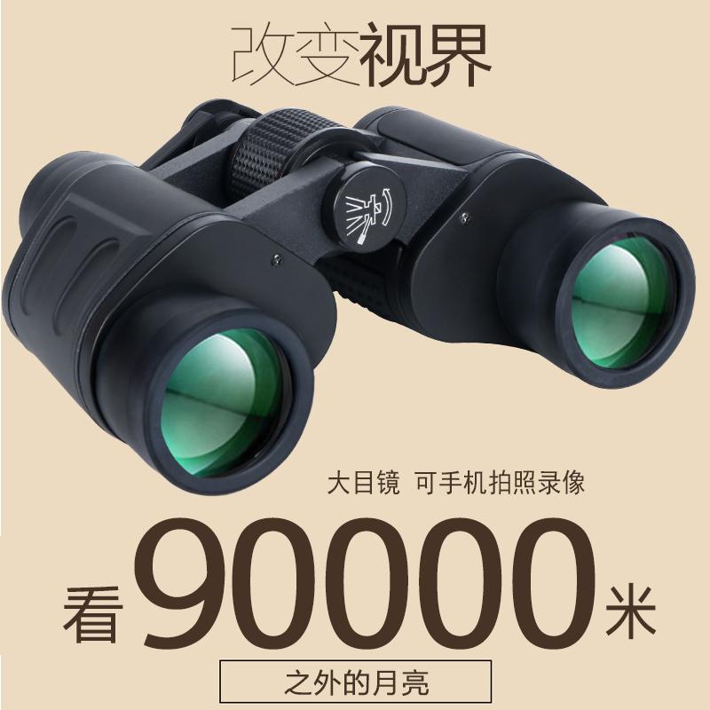 小太陽雙筒望遠鏡高倍高清夜視非紅外1000軍演唱會望眼鏡戶外