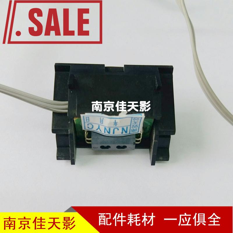 适用 EPSON LQ680K2 LQ690K LQ680KII 675KT传感器 前进纸感应器
