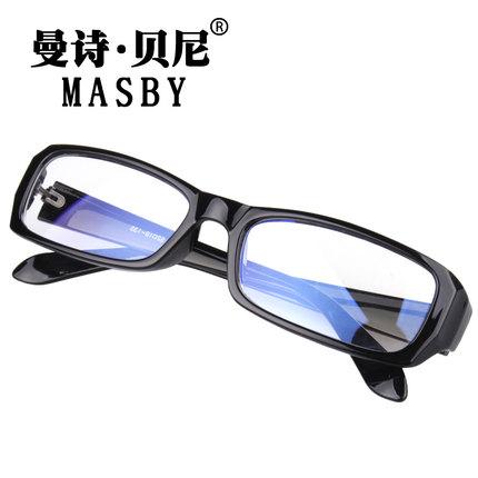防辐射眼镜 防蓝光护目镜 复古平光镜男 护目镜女 蓝光眼镜近视