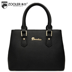 Jules 2015 new handbags for fall/winter leisure European fashion leather handbag shoulder bag Messenger bag trends
