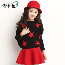 Oh mi la 2015 children big child regular new knit cardigan female coat will have model B sweater