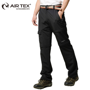 Stuart UV breathable wicking quick drying pants detachable quick drying stretch two men s outdoor hiking trousers