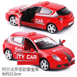 彩珀1:32合金阿尔法罗密欧安全车警车消防车赛道小汽车模型玩具