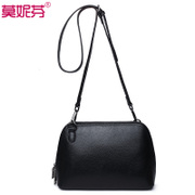 Small bag 2015 new stylish suede leather for fall/winter woman women simple shoulder bag Crossbody leather handbag