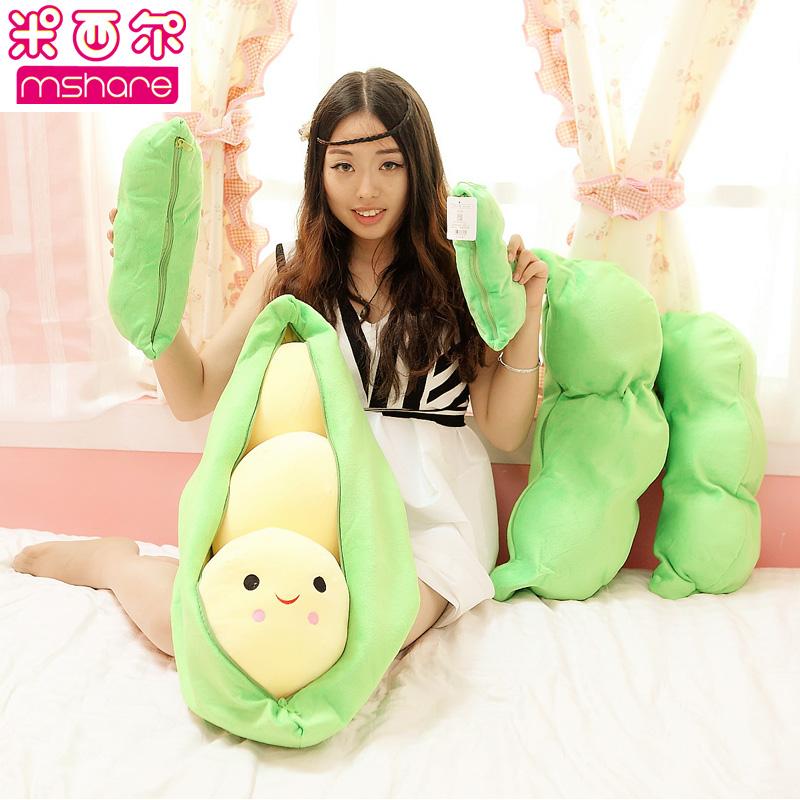 米西尔 创意豌豆抱枕 豌豆毛绒娃娃公仔 卡通豌豆荚靠垫抱枕娃娃