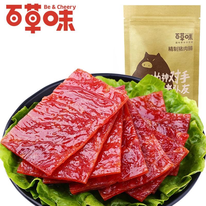 ~天貓超市~百草味 零食 精製豬肉脯100g 靖江零食特產小吃