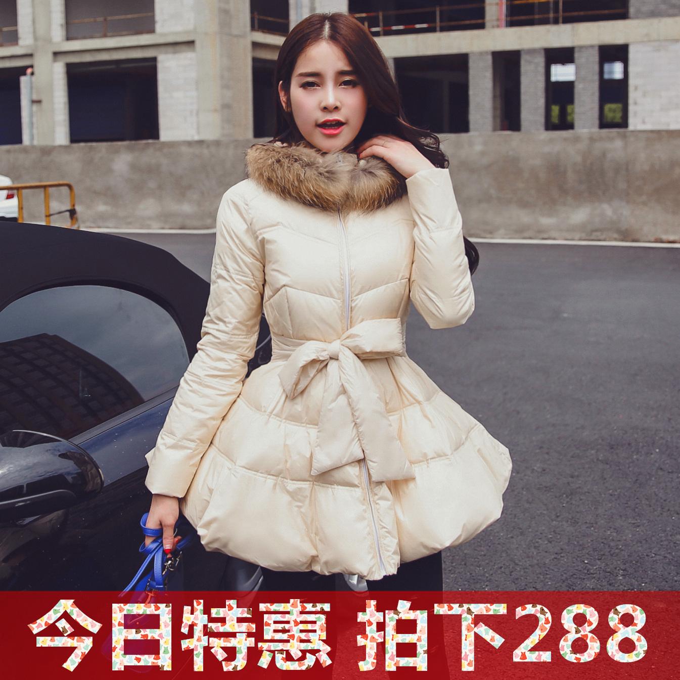 2016 зимняя корейских женщин долго вниз куртка мягкие юбки a slim похудения плащ пальто
