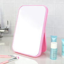 Mirror folding makeup Mirror table Mirror thickening HD Stylish simple mirror student portable Big makeup mirror