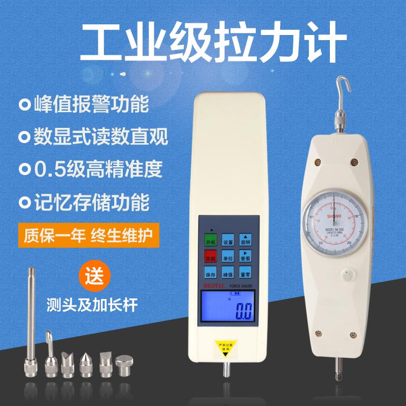 Цифровой указатель стиль скользящий сила считать NK-50N100 200 300N 500N мера сила считать тест инструмент мера гидравлика