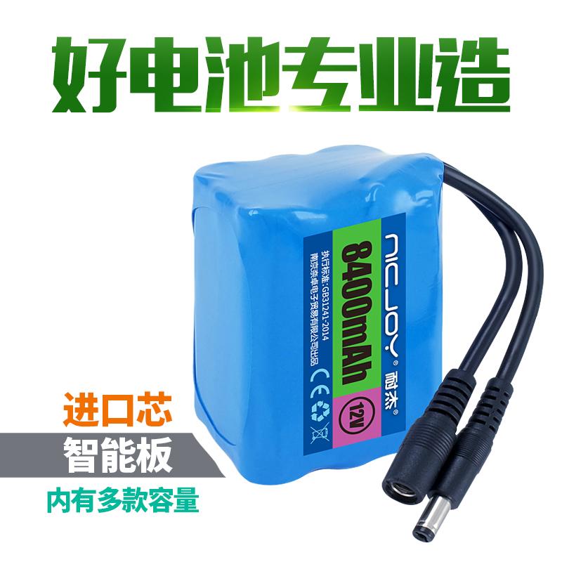 12V锂电池大容量音响移动电源伏户外小体积大容电瓶可充电电池组