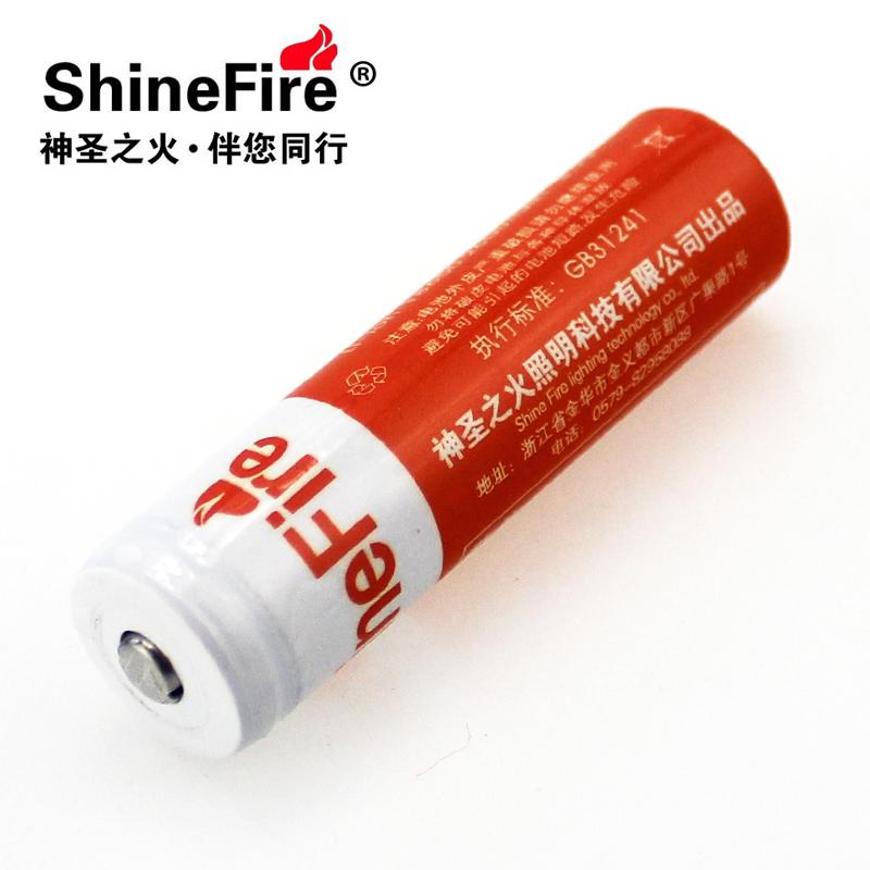 ShineFire  18650充电电池 强光手电筒电池 锂电池